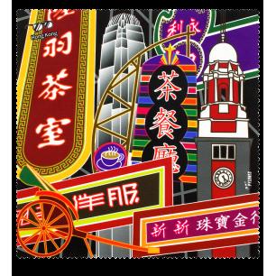 Tissu microfibre pour lunettes - Belle Vue City - Hong-Kong