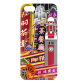 Coque pour iPhone 5/5S - I Cover 5 Mouth Mirror