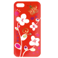 Case for iPhone 5/5S - I Cover 5