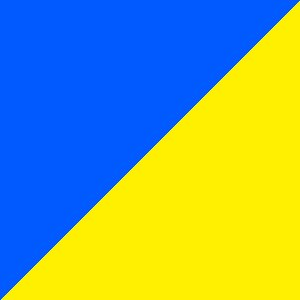Blue / Yellow