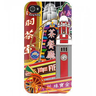 I Cover 4 - Cover per iPhone 4/4S Hong-Kong