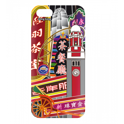 Cover per iPhone 5/5S - I Cover 5 Hong-Kong