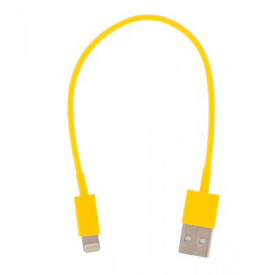 Mini USB cable for iPhone - USB Lightning Yellow